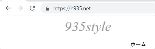 WordPressのツールバー非表示
