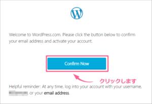Akismetからのメール内容「Confirm Now」
