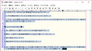 copy-content-detectorのメモ帳
