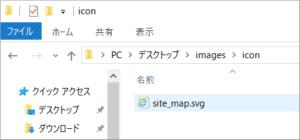 サイトマップSVG