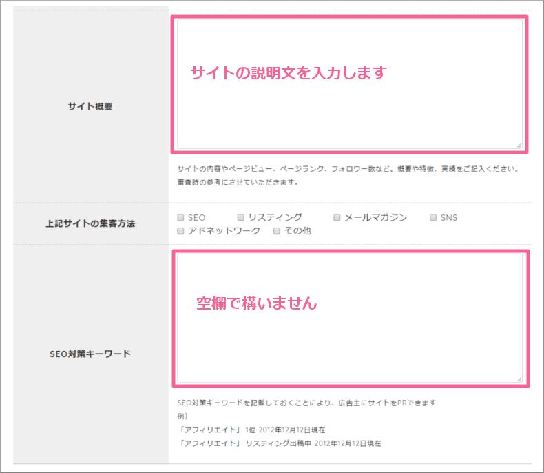 afb「サイト情報」